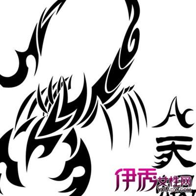 【天蝎男不爱一运势的表现】【图】天蝎男不爱个人座今日射手(3月13日)图片