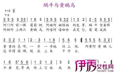【图】幼儿园小班歌曲简谱分享 介绍四首简单