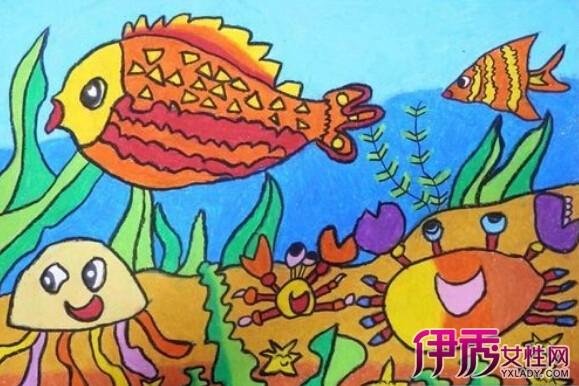 【图】儿童海洋绘画图片欣赏 3步教你指导孩子作个性儿童画图片