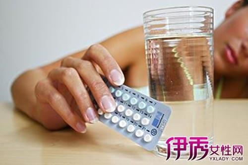 避孕药会使月经推迟_