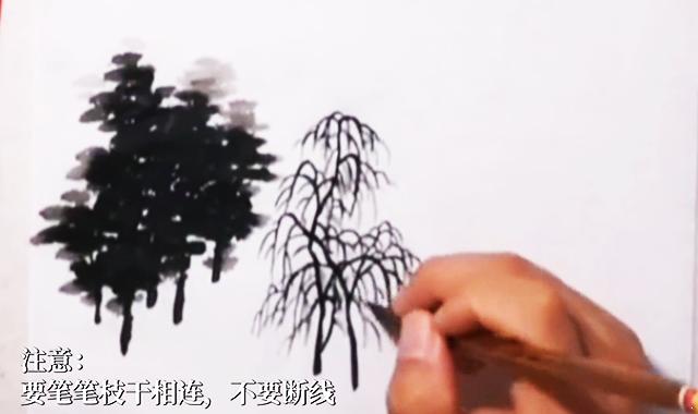 芥子园的各种树的画法