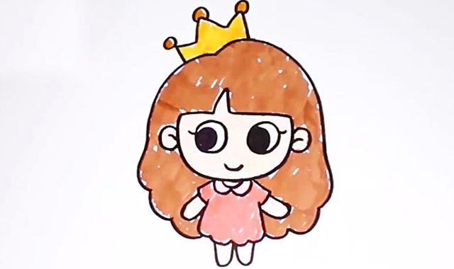 公主简笔画|公主简笔画怎么画|公主画法|